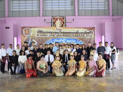 กิจกรรมวันภาษาไทย