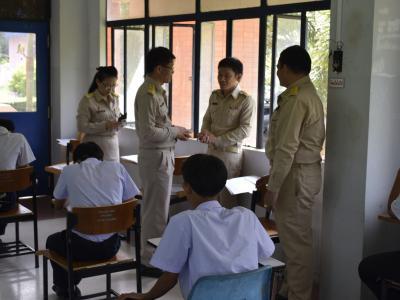 สอบปลายภาคการศึกษา1/2560