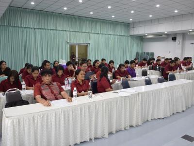 ประชุมบุคลากรประจำปี