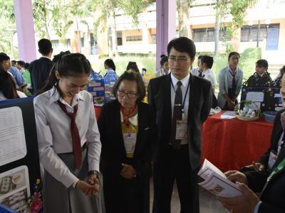การประชุมสัมมนา ประกวดโครงการวิชาชีพและโครงงานวิทยาศาสตร์