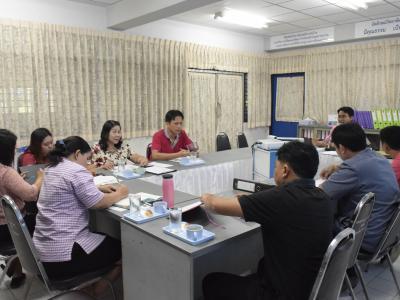 การประชุมฝ่ายพัฒนากิจการนักเรียน นักศึกษา