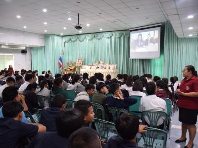 ประชุมชี้แจงการสอบ V-Net