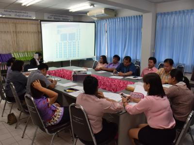 การประชุมเตรียมการประกวดโครงการวิชาชีพและโครงงานวิทยาศาสตร์