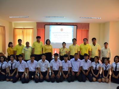 ปฐมนิเทศนักศึกษาฝึกงานเทอม 1 ปีการศึกษา 2562