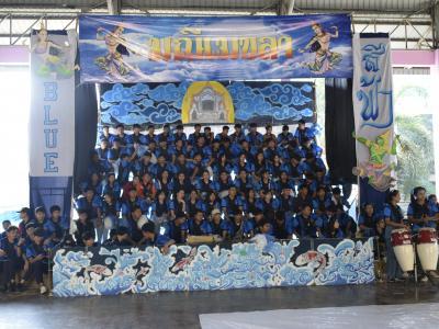 การแข่งขันกีฬาภายใน ประจำปีการศึกษา 2562