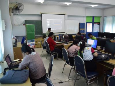 อบรมการสอนและห้องเรียนออนไลน์