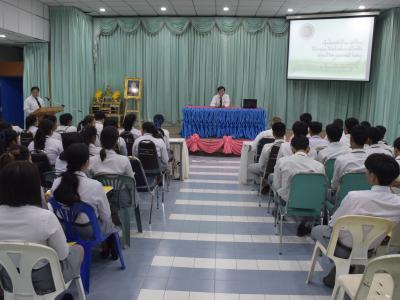 ประชุมนักศึกษาก่อนเข้าฝึกงานในสถานประกอบการ