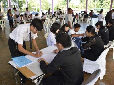 ลงทะเบียนนักศึกษาใหม่ปีการศึกษา2560