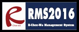 RMS2016